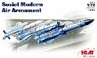 ICM1/72 エアクラフト プラモデルソビエト 現用ミサイルセット