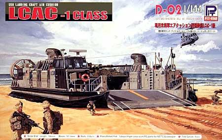 現用アメリカ海軍 エアクッション型揚陸艇 LCAC-1級プラモデル(ピットロードスカイウェーブ D シリーズNo.D-002)商品画像