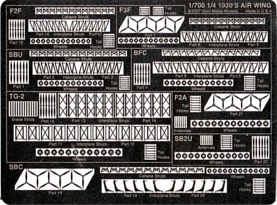 1930年代 米海軍艦載機用エッチング(ゴールドメダルモデル1/700 艦船用エッチングパーツシリーズNo.PE-044)商品画像_1