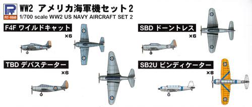 WW2 アメリカ海軍機セット 2プラモデル(ピットロードスカイウェーブ S シリーズNo.S-023)商品画像