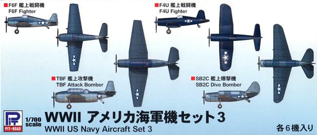 WW2 アメリカ海軍機セット 3プラモデル(ピットロードスカイウェーブ S シリーズNo.S-024)商品画像