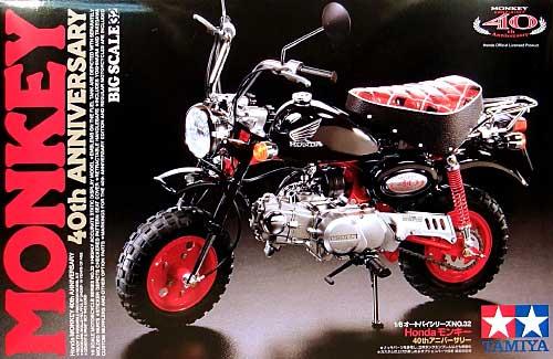 ホンダ モンキー 40th アニバーサリープラモデル(タミヤ1/6 オートバイシリーズNo.032)商品画像