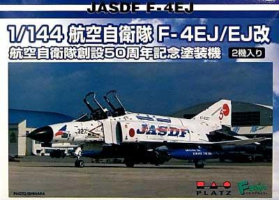 航空自衛隊 F-4EJ/EJ改 航空自衛隊創立50周年記念塗装機 (2機セット)プラモデル(プラッツ1/144 自衛隊機シリーズNo.PF-010)商品画像