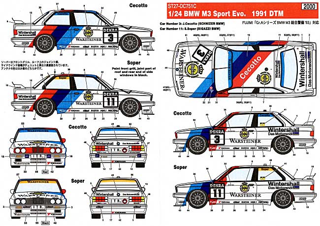 BMW M3 Sport Evo. 1991 DTM デカールデカール(スタジオ27ツーリングカー/GTカー オリジナルデカールNo.DC751C)商品画像_1