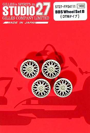 BBS ホイールセット B (DTMタイプ)メタル(スタジオ27ツーリングカー/GTカー デティールアップパーツNo.FP24111)商品画像