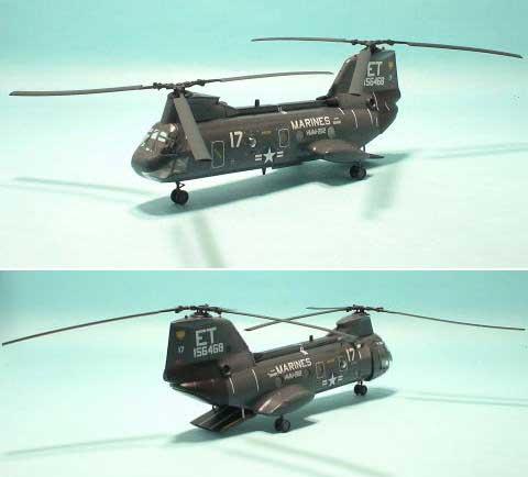 CH-46D シーナイト フライング タイガース完成品(イージーモデル1/72 ウイングド エース (Winged Ace)No.37002)商品画像_1