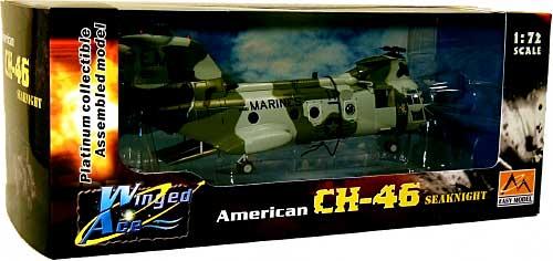 CH-46F シーナイト Too Cool完成品(イージーモデル1/72 ウイングド エース (Winged Ace)No.37003)商品画像