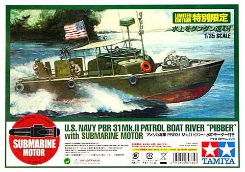 アメリカ海軍 PBR31 Mk.2 ピバー (水中モーター付き)プラモデル(タミヤスケール限定品No.89375)商品画像