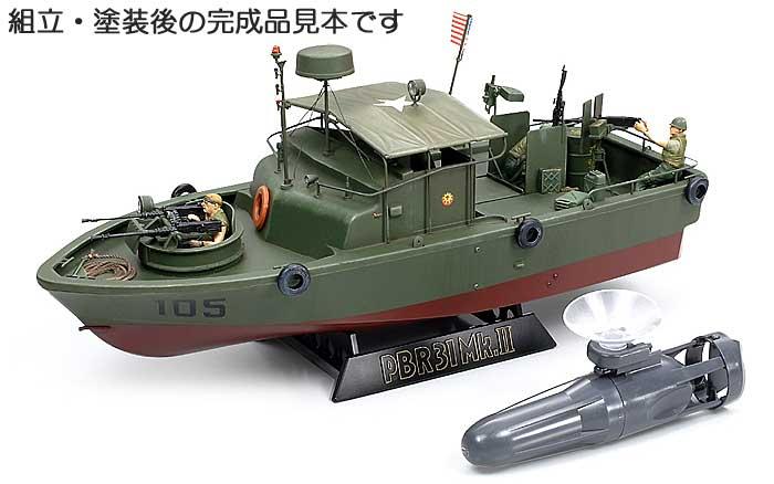 アメリカ海軍 PBR31 Mk.2 ピバー (水中モーター付き) タミヤ プラモデル