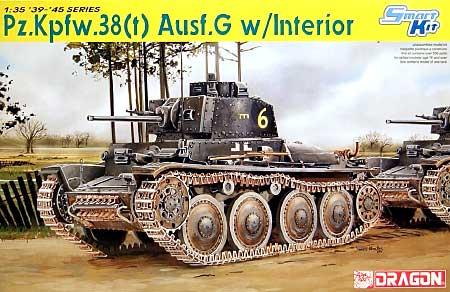 ドイツ38(t)戦車 Ausf.G w/インテリアプラモデル(ドラゴン1/35