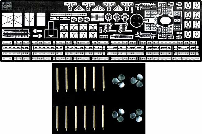 日本海軍戦艦 伊勢 フルハルスペシャルプラモデル(ハセガワ1/700 ウォーターラインシリーズ フルハルスペシャルNo.CH111)商品画像_1