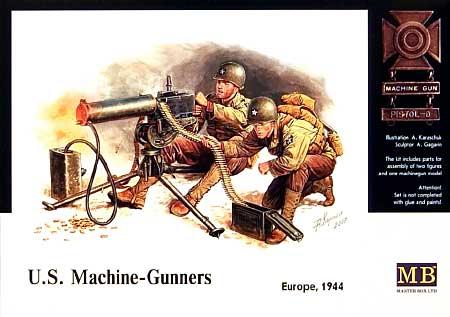 U.S. マシンガンクルー 2体 M1917A1 ブローニング重機関銃プラモデル(マスターボックス1/35 ミリタリーミニチュアNo.MB3519)商品画像