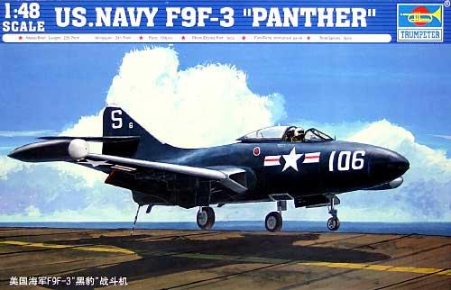 F9F-3 パンサープラモデル(トランペッター1/48 エアクラフト プラモデルNo.02834)商品画像