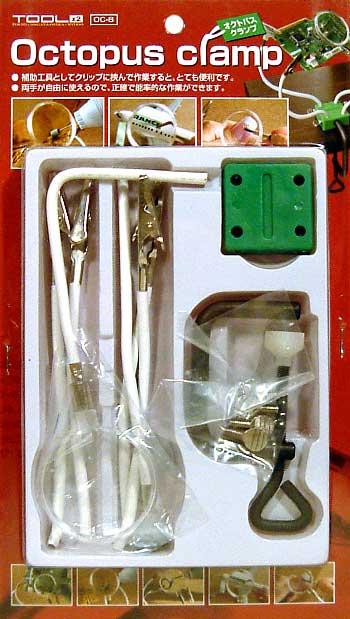 オクトパス クランプクランプ(アイガーツールツール (TOOL×2)No.OC-008)商品画像