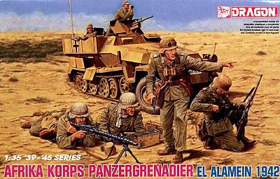 ドイツ アフリカ軍団歩兵 エル アラメイン 1942プラモデル(ドラゴン1/35