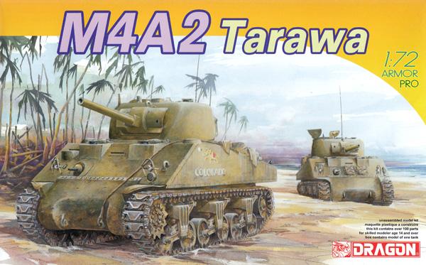 WW2 アメリカ 海兵隊 M4A2 シャーマン タラワプラモデル(ドラゴン1/72 ARMOR PRO (アーマープロ)No.7305)商品画像