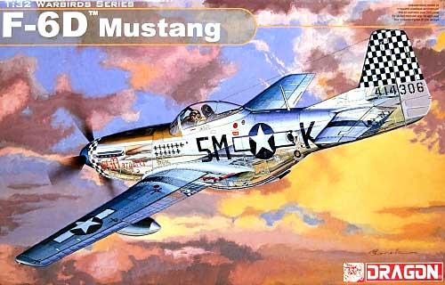 F-6D ムスタングプラモデル(ドラゴン1/32 ウォーバーズ シリーズNo.3202)商品画像