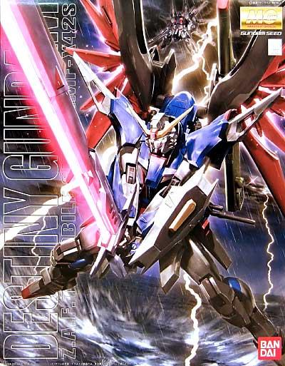 ZGMF-X42S デスティニーガンダムプラモデル(バンダイMASTER GRADE (マスターグレード)No.0151243)商品画像
