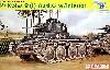 ドイツ 38(t)戦車 Ausf.G w/インテリア