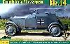 Kfz.14 アドラー無線装甲車