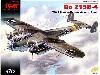ドイツ ドルニエ Do215B-4 双発偵察機