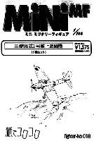 三菱 96式3号艦上戦闘機