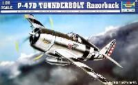 P-47D サンダーボルト レイザーバック