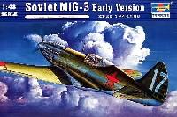 トランペッター1/48 エアクラフト プラモデルMiG-3 初期型