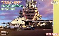 ドラゴン1/144 ウォーバーズ (プラキット)テイク・オフ EA-18G グローラー オン CVNデッキ