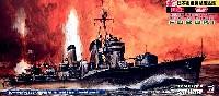日本海軍 特型駆逐艦 1型 吹雪