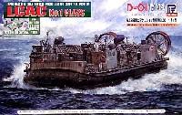 ピットロードスカイウェーブ D シリーズ海上自衛隊 エアクッション型揚陸艇 LCAC 1号型