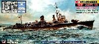 日本海軍 特型(吹雪型)駆逐艦 雷 1944 (最終時・フルハル仕様) エッチングパーツ付