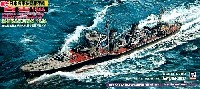 日本海軍 特型駆逐艦 1型 白雲