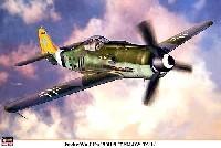ハセガワ1/32 飛行機 限定生産フォッケウルフ Fw190D-9 イエローテイル