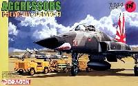 ドラゴン1/144 ウォーバーズ (プラキット)F-5E タイガー 2 & F-5F タイガー2 (2機セット)