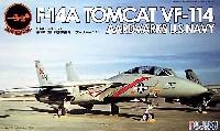 F-14A トムキャット VF-114 アードバークス (1988年)