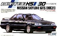 フジミ1/24 インチアップシリーズ (スポット)ハルトゲ スカイライン HS30仕様 (ニッサン スカイライン GTS HR31)