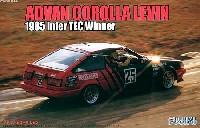 アドバン カローラ レビン (1985年 インターTEC 優勝車)