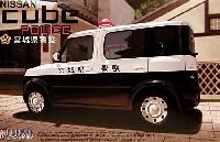 フジミ1/24 インチアップシリーズ (スポット)ニッサン キューブ 宮城県警察
