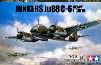 タミヤ1/72 ウォーバードコレクションユンカース Ju88 C-6 駆逐戦闘機