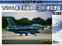 プラッツ1/144 自衛隊機シリーズ航空自衛隊 F-2A 通常塗装 (2機セット)