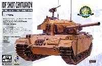 イスラエル陸軍 センチュリオン Mk.5 (6日戦争)
