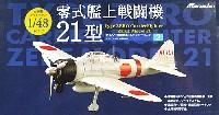 零式艦上戦闘機 21型 空母 赤城 戦闘機隊