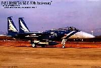 マイクロエース1/144 HG ジェットファイターシリーズF-15J イーグル 航空自衛隊 第304飛行隊 50周年記念塗装機 (3機セット)