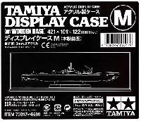 タミヤディスプレイグッズシリーズディスプレイケース M (木製台座) (421×101×122mm)