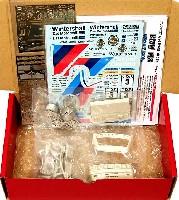 スタジオ27ツーリングカー/GTカー トランスキットBMW M3 Sport Evo. DTM 1991