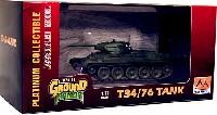 T-34/76 Model.1942年 ロシア陸軍