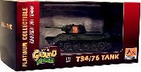 T-34/76 Model.1943 ドイツ陸軍