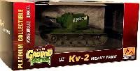KV-2 重戦車 Model 1939 (先行量産型) ロシア陸軍
