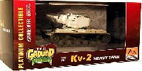 KV-2 重戦車 ソビエト陸軍 冬季迷彩